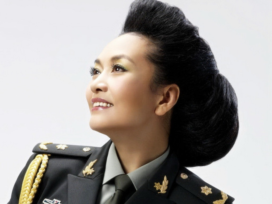 Peng-Liyuan-chinese4