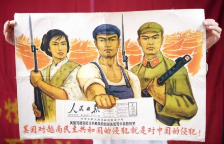 Culture-revolution-poster-china-defend-vietnam-auctioned-in-london-05-560x362